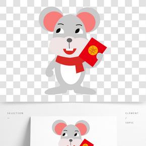 拿紅包的可愛卡通老鼠免摳圖