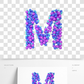 C4D氣球立體字母M元素