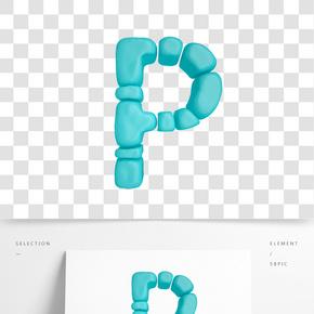 C4D柔體泡沫立體字母P元素