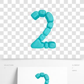 C4D柔體泡沫立體數字2元素