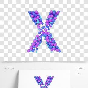 C4D氣球立體字母X元素