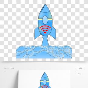 卡通飛速網絡信號插畫