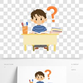 卡通男孩做題遇到難題PNG素材