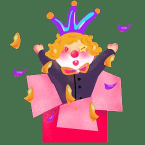 愚人节小丑和礼盒