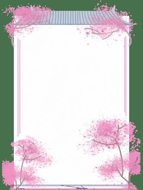 卡通扁平粉色樱花列车站台矩形边框