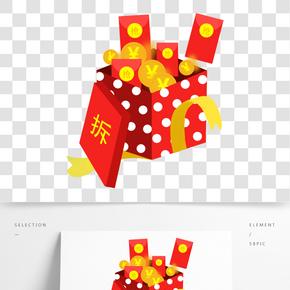 紅包裝滿紅包金幣的禮品盒免摳圖