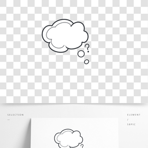 黑白云朵形狀思考氣泡裝飾素材