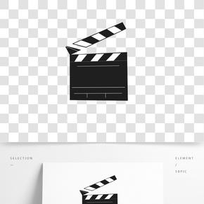 黑白扁平風格場記板裝飾素材