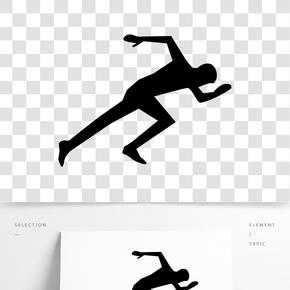 奔跑形象的剪影免摳圖