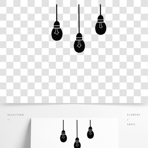 黑色簡約掛著的燈泡裝飾素材