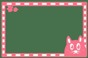 可爱粉色猫咪边框