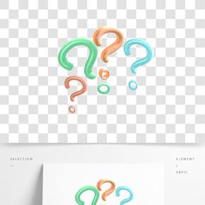 糖果色立體問號海報元素