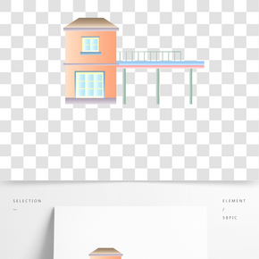 橙色天橋房屋插畫