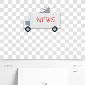 新聞白色的新聞車插畫