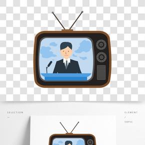 新聞播放器電視插畫