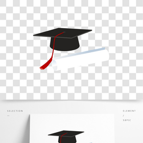 博士帽與學位證PNG素材