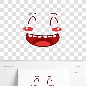 手绘卡通表情可爱露牙的笑脸