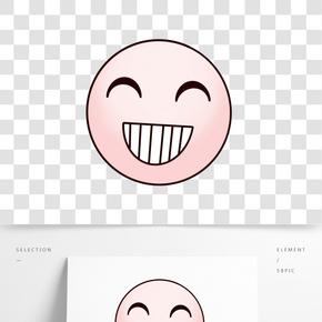 手绘卡通表情可爱龇牙的笑脸