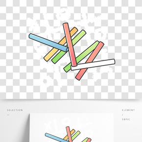 粉筆插畫矢量素材圖片