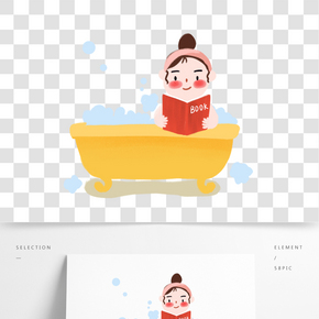 世界讀書日浴缸里認真讀書的女孩免摳圖