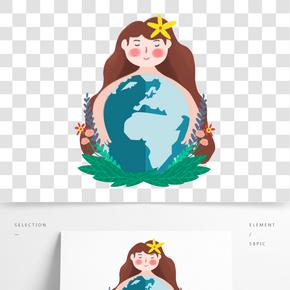 世界地球日擁抱地球的女孩免摳圖