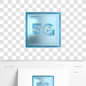 C4D科技感立體5G裝飾