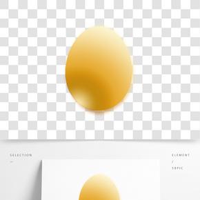 金黃色的金蛋免摳圖