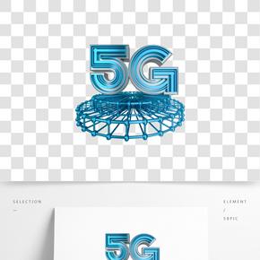 C4D科技感展臺立體5G裝飾