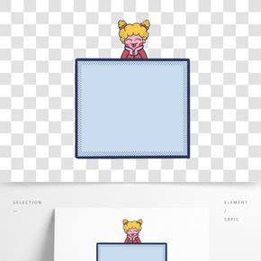 卡通矢量方框可愛日系丸子頭少女便簽紙