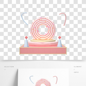 C4D立體糖果色海報裝飾舞臺