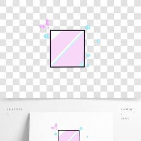 紫色玻璃方形框裝飾