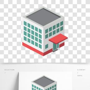 立體方形建筑插畫