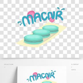 清新粉色馬卡龍甜點甜品手繪插畫