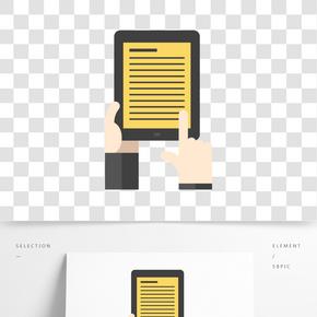手持平板電腦新聞插畫