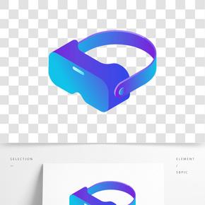 數碼虛擬現實眼鏡