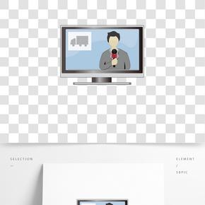 播放新聞的電腦插畫