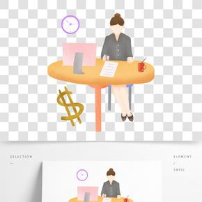 財務辦公卡通插畫