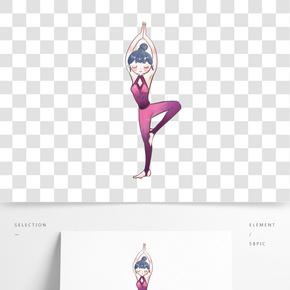 運動健身瑜伽減肥