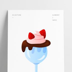 矢量夏季美食冰激凌雪糕插畫