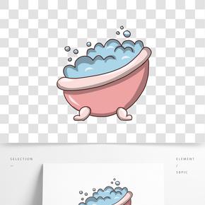 粉色浴缸卡通插畫