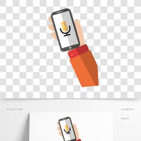 新聞手機采訪插畫