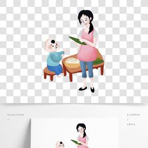 包粽子人物手繪png素材