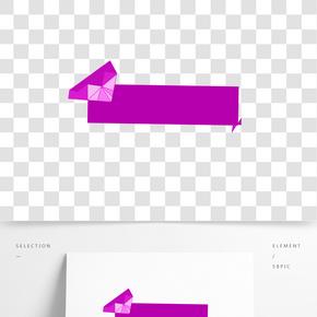 紫色打折標簽卡矢量圖