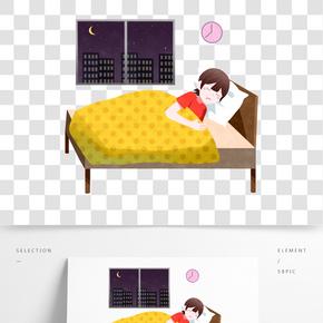 躺床上睡觉的女孩插画