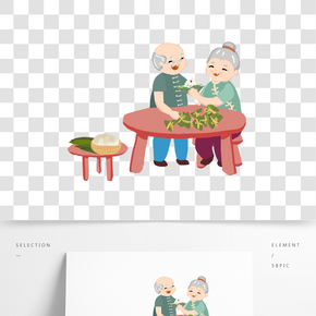 端午可愛爺爺奶奶png素材