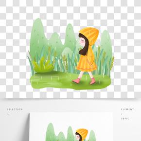 谷雨時節女孩穿著雨衣散步插畫