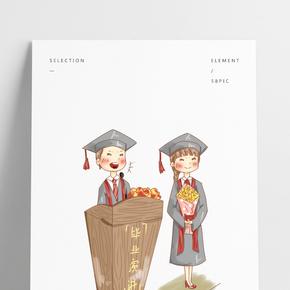 畢業典禮演講合照插畫PNG