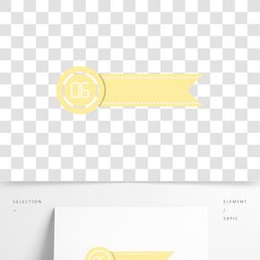 淡黃色簡約風格數字便簽