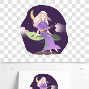 夏夜精灵紫色系插画png