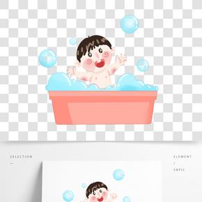 洗澡的小嬰兒插畫